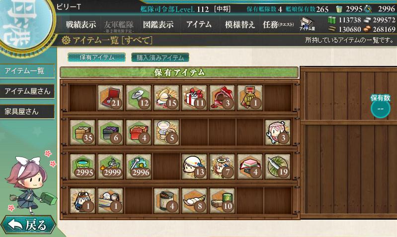 艦これSS20161027