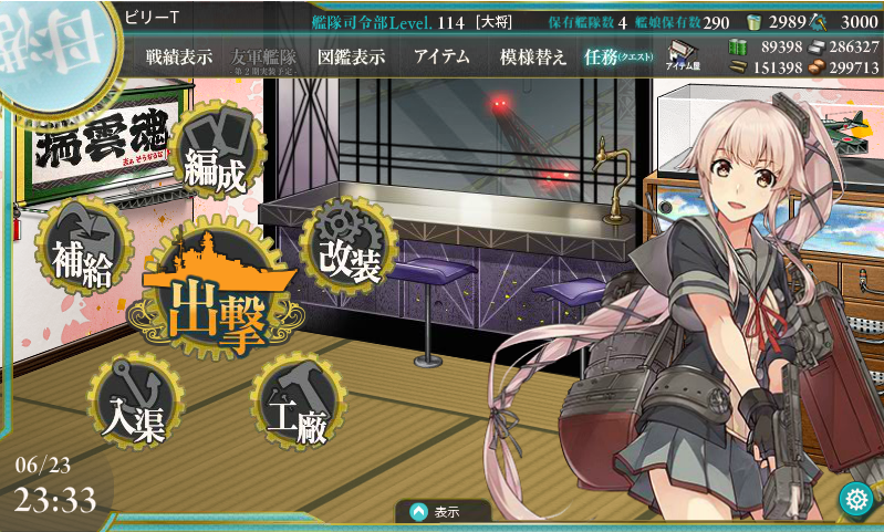 艦これSS20170623