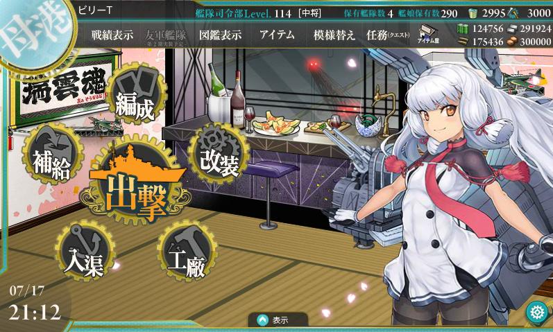 艦これSS20170716