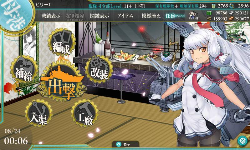 艦これSS20170823