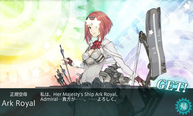 Ark Royal(艦これ)