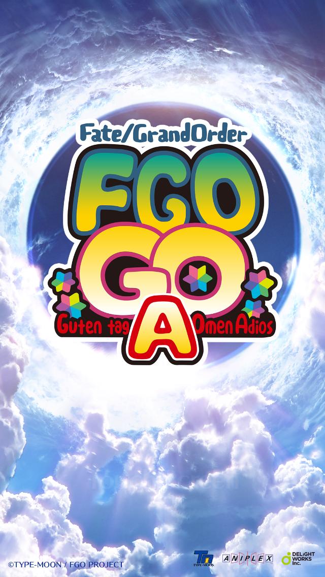 FGOGOAタイトル