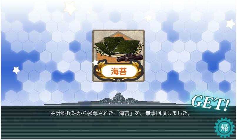 艦これSS20180519-1
