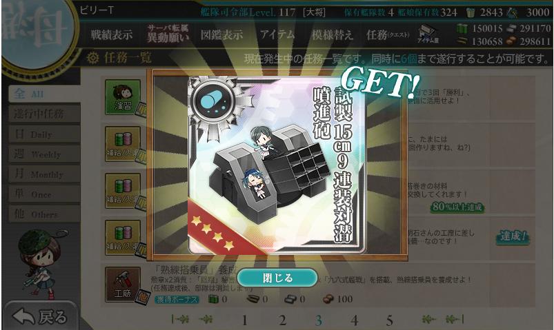 艦これSS20180612