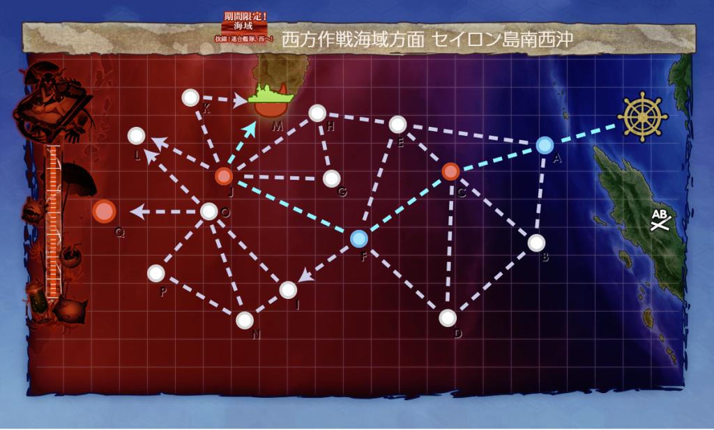 艦これ2018初秋イベE-3MAP2