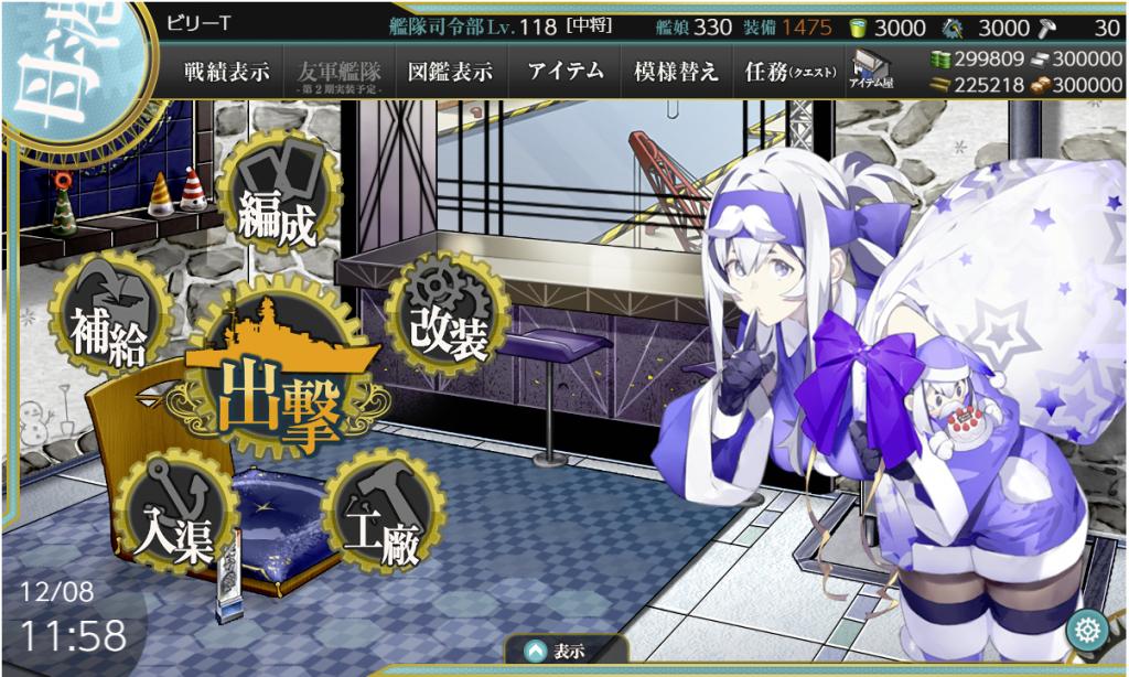 艦これSS20181210