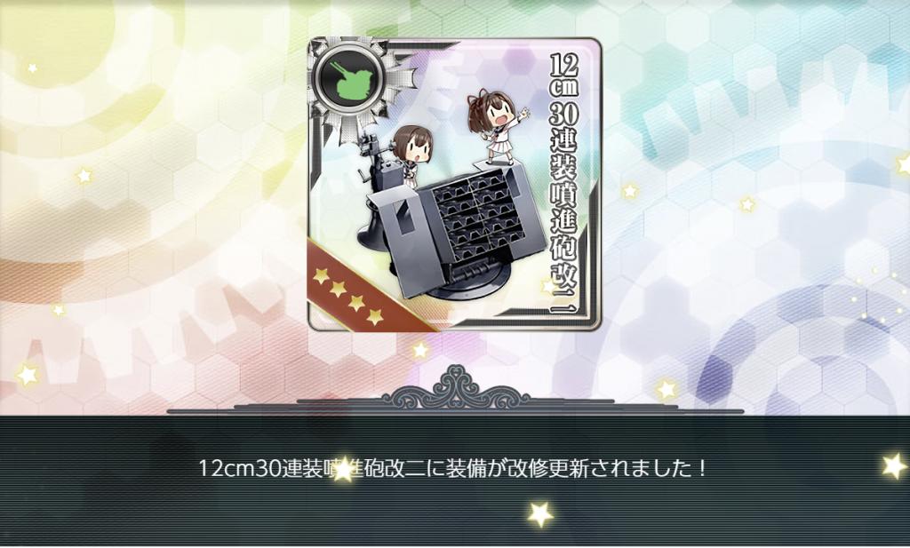 艦これSS20190319-1