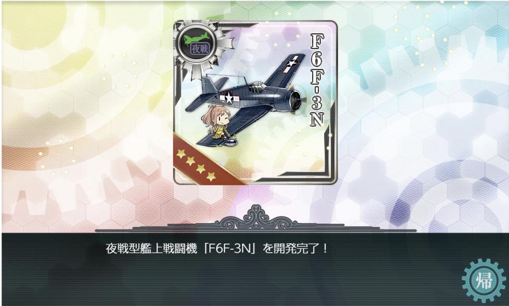 艦これSS20190319-2