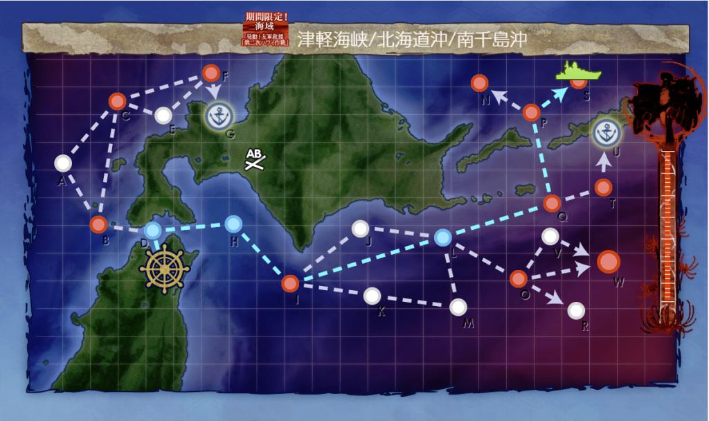 艦これ2019春イベE-1甲MAP2
