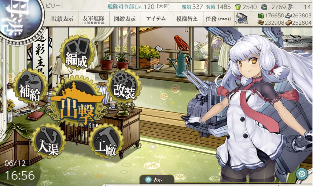 艦これSS20190612