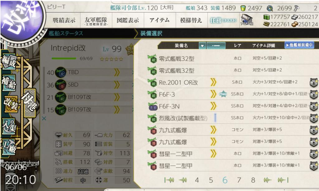 艦これSS20190606