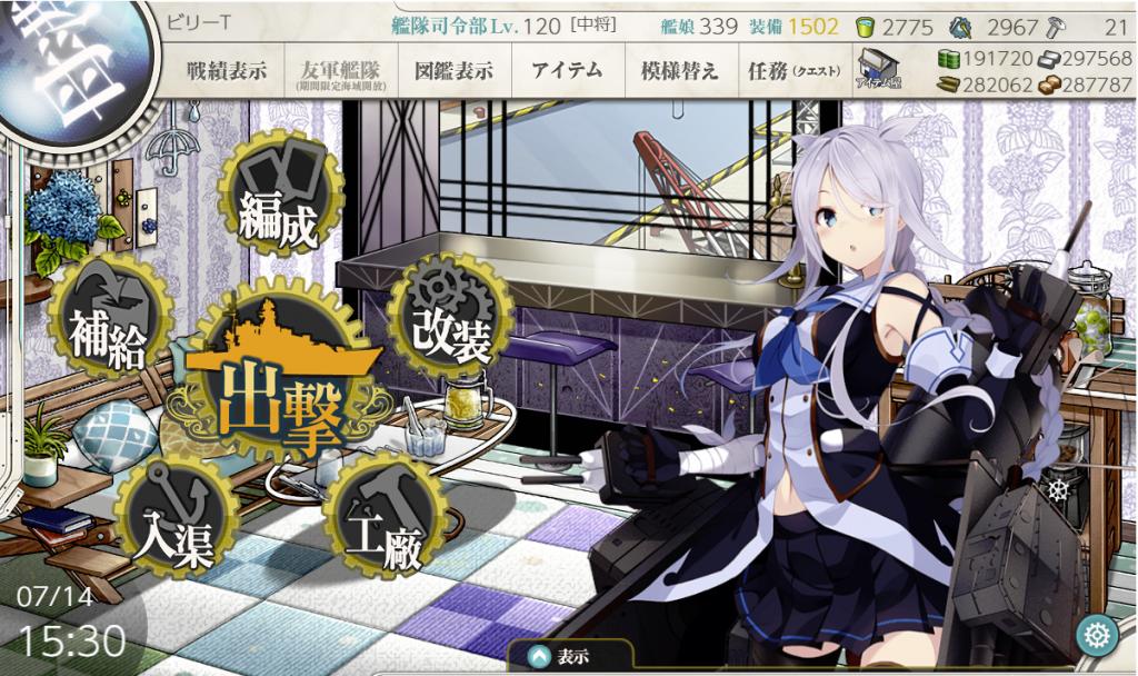 艦これSS20190714-2