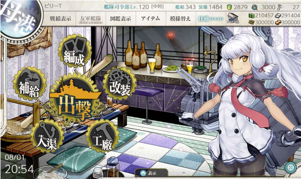 艦これSS20190801