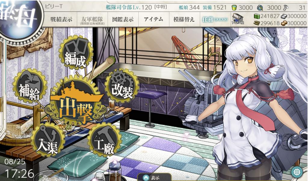 艦これSS20190825