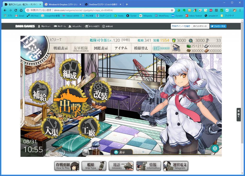 艦これSS20190922-1