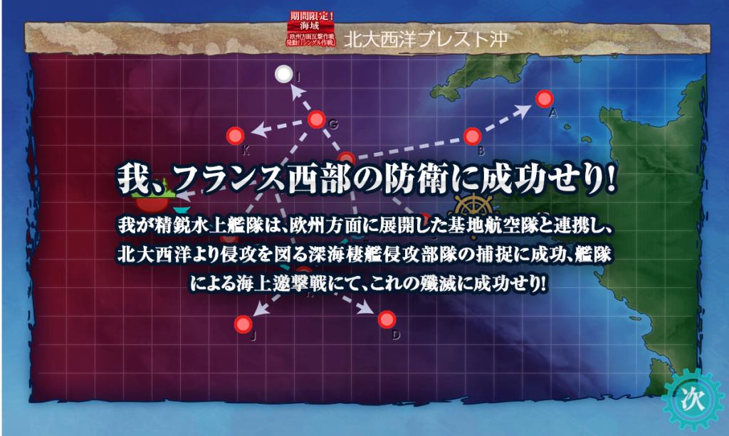艦これSS20190905