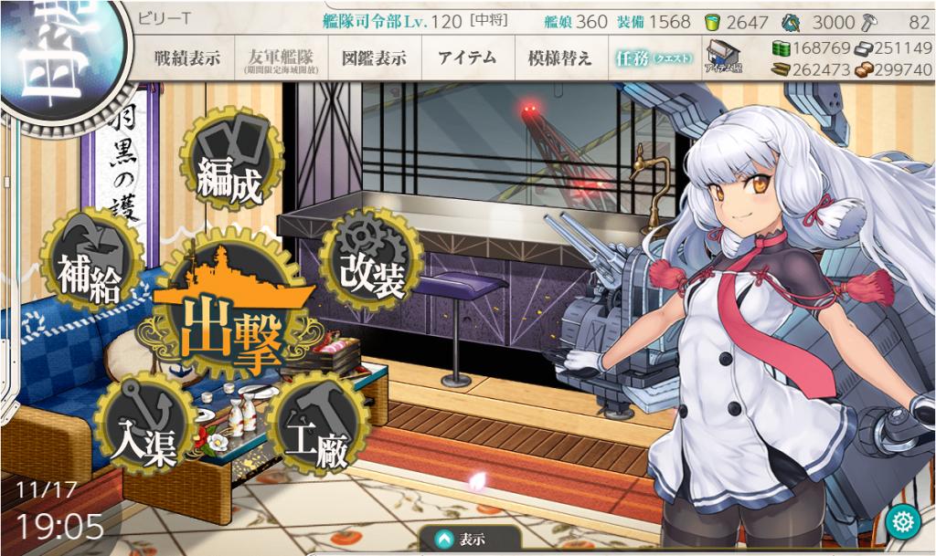 艦これSS20191117