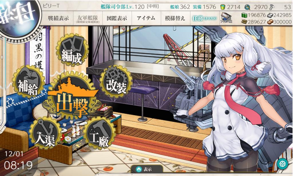 艦これSS20191201