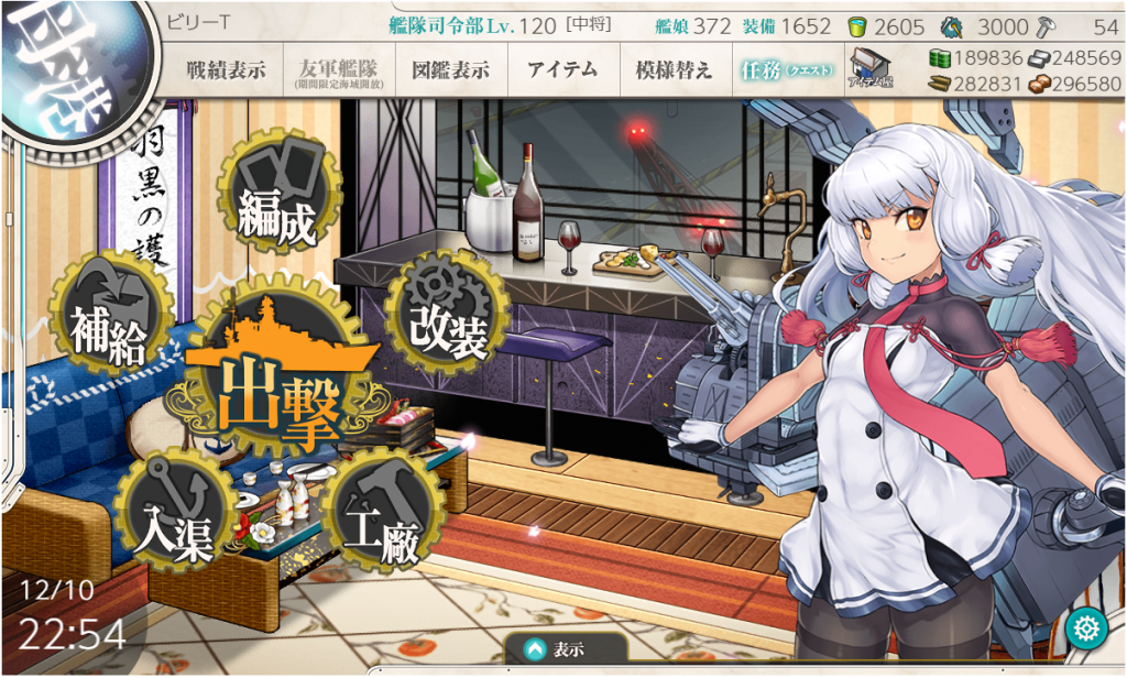 艦これSS20191210