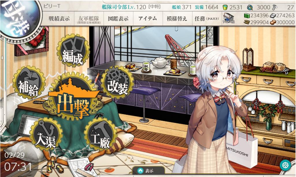 艦これSS20200229