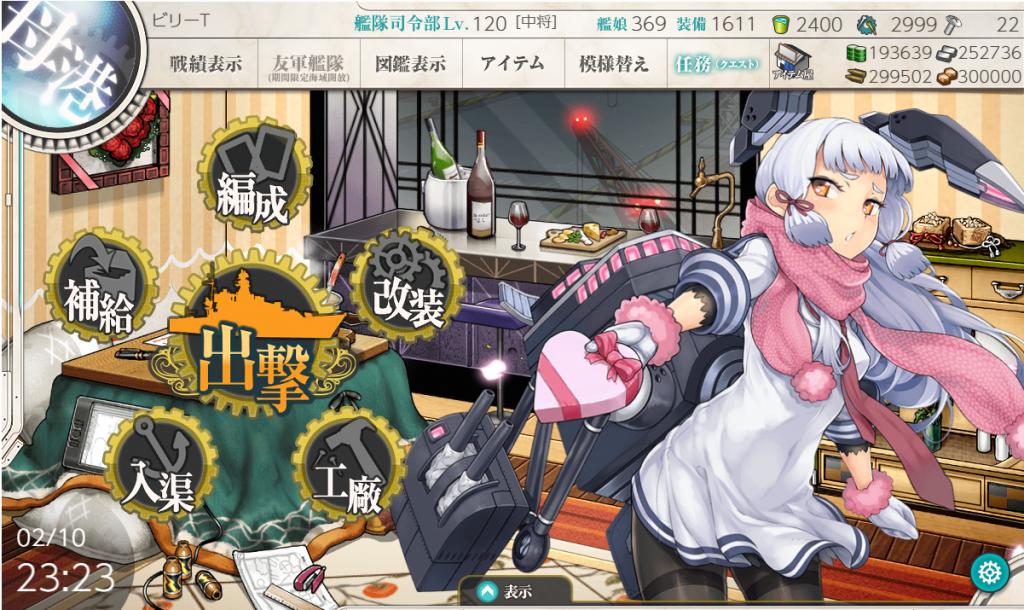 艦これSS20200210