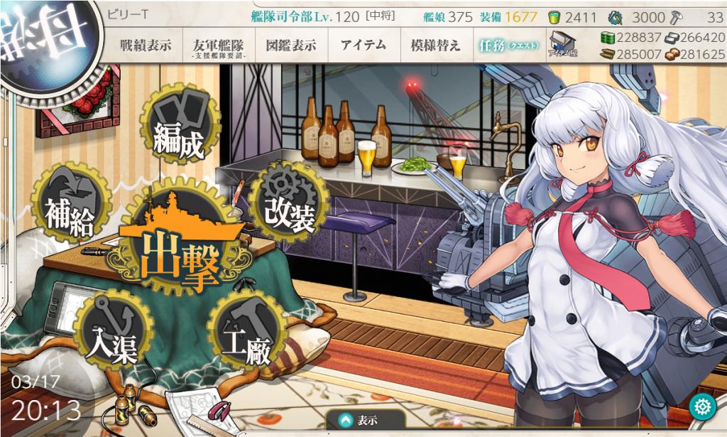 艦これSS20200317