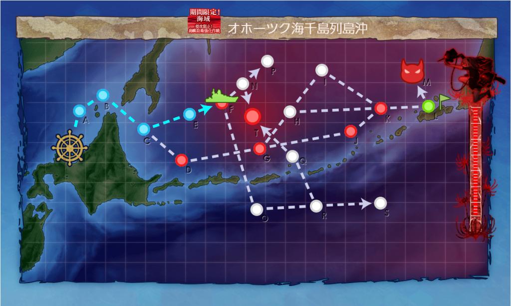 艦これ2020梅雨イベE-1MAP2