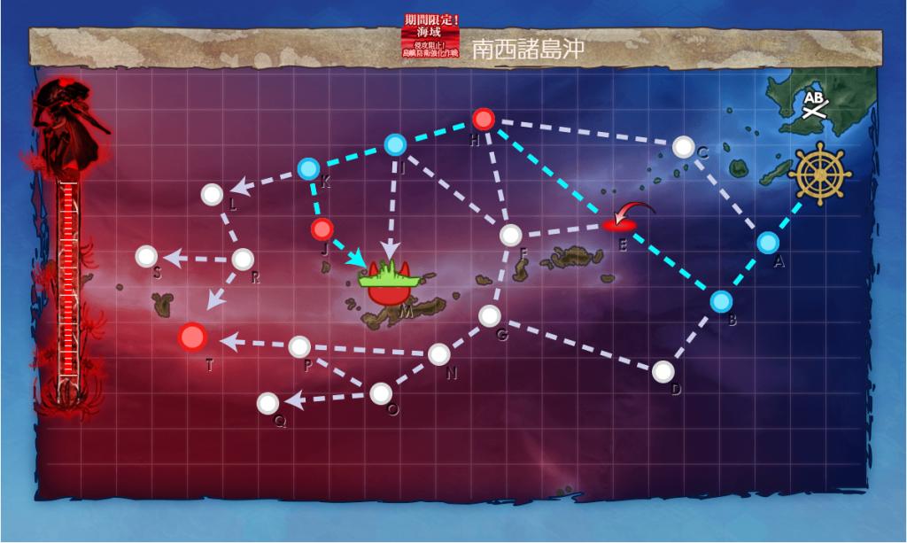 艦これ2020梅雨イベE-2MAP2