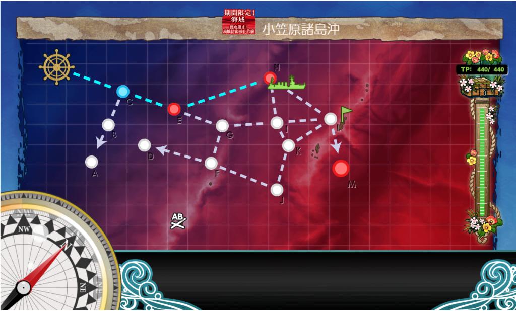 艦これ2020梅雨イベE-4MAP1
