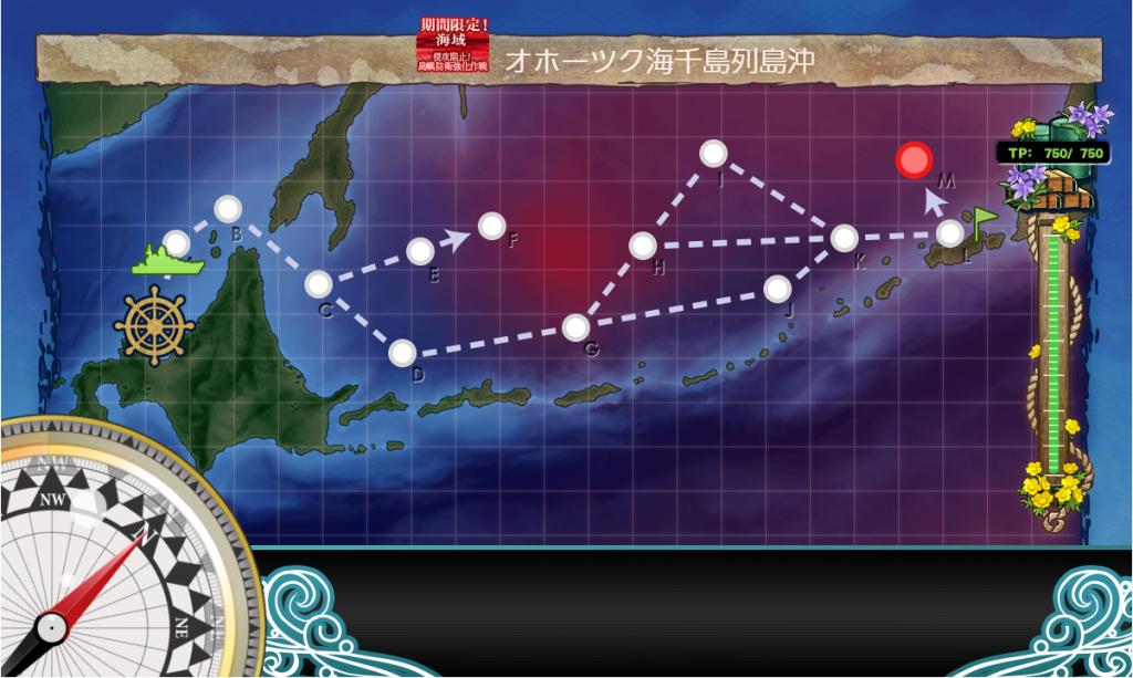 艦これ2020梅雨イベE-1MAP1