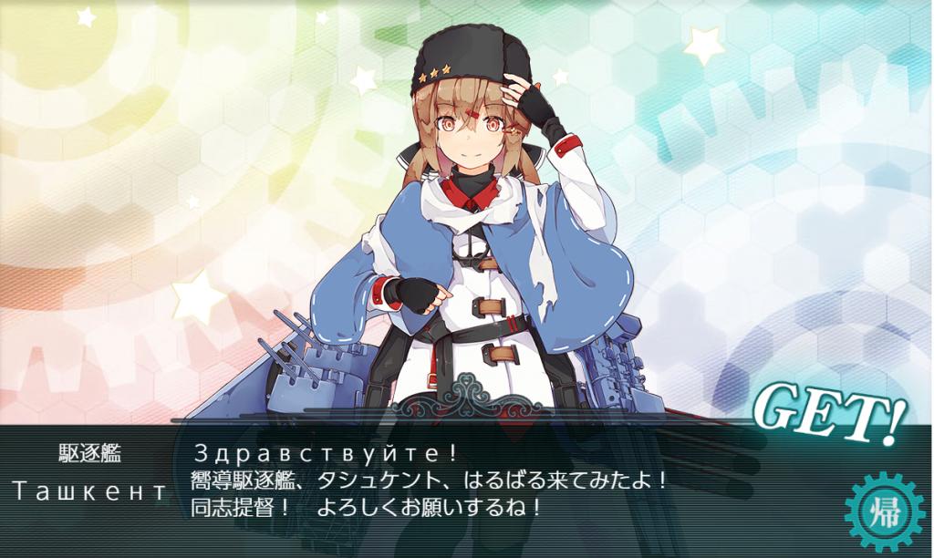 艦これSS20200705-1