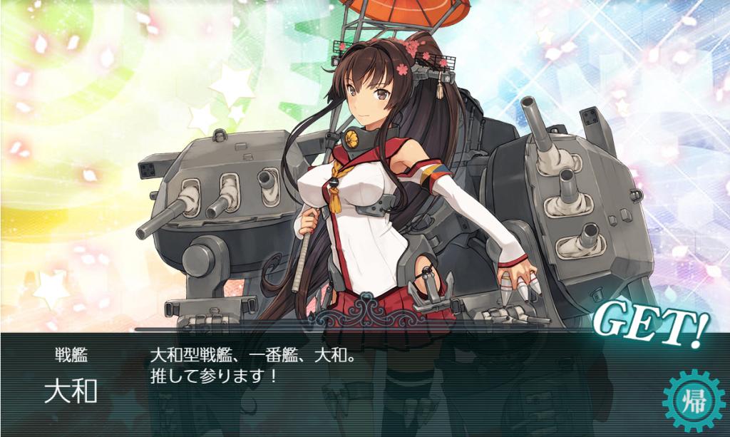 艦これSS20200707-1