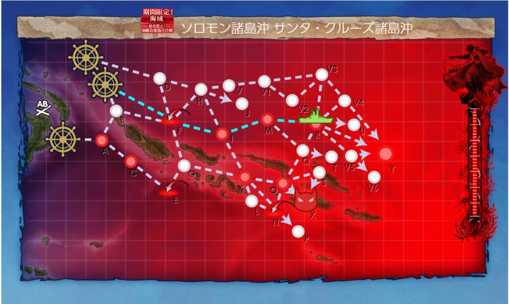 艦これ2020梅雨イベE-7MAP2