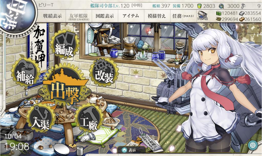 艦これSS20201004