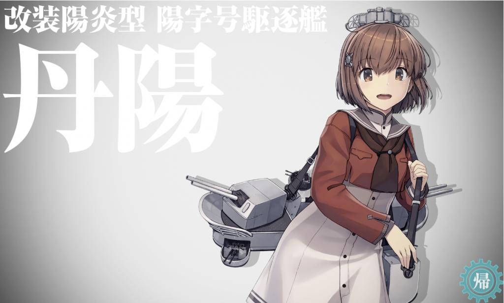艦これSS20201121-1