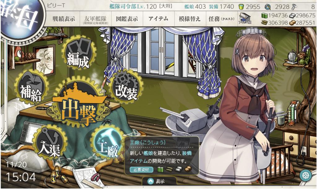 艦これSS20201121-2