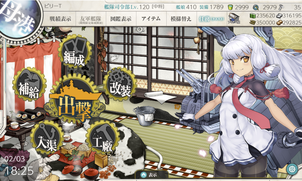 艦これSS20210203