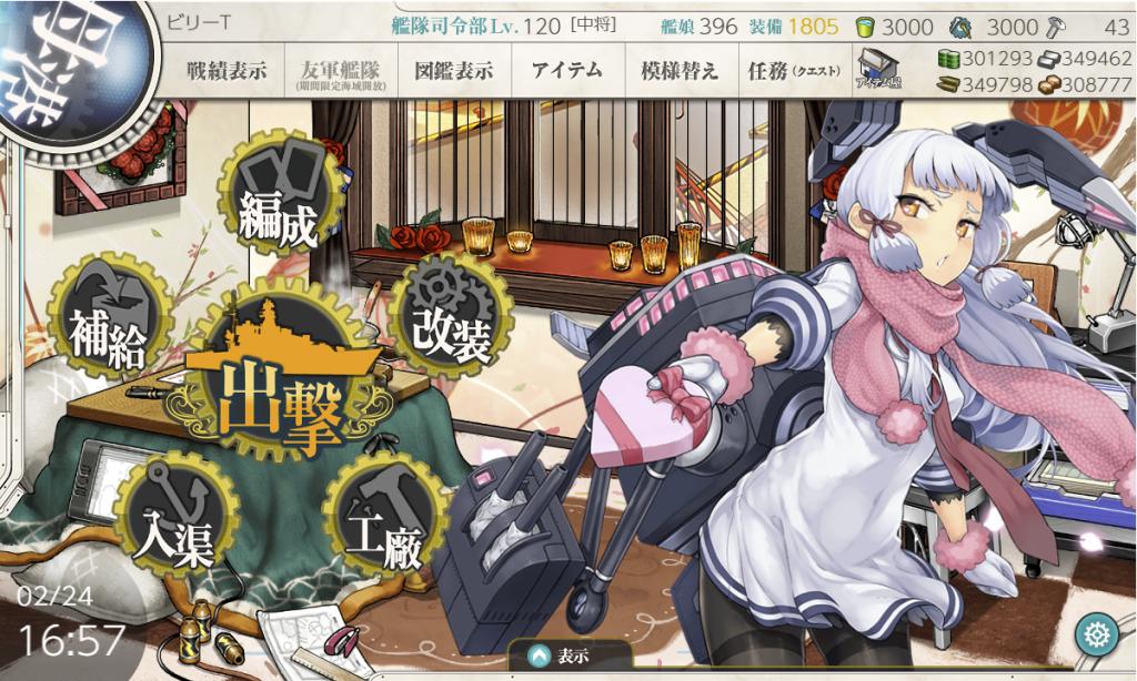 艦これSS20210224