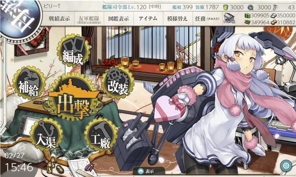 艦これSS20210227