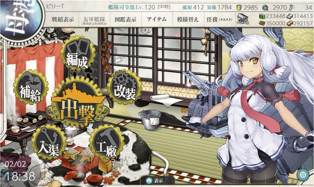 艦これSS20210202
