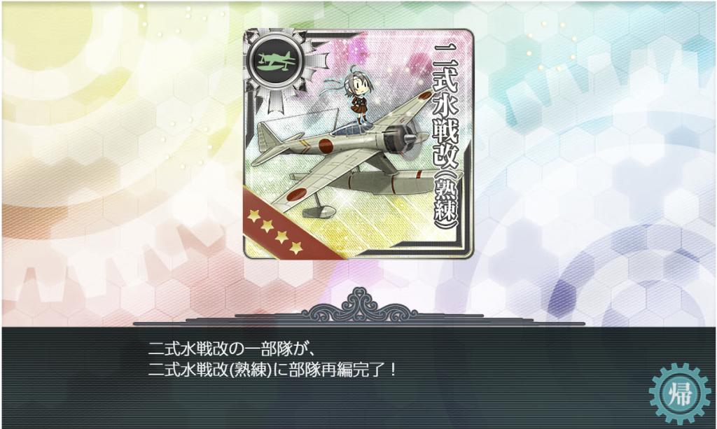 艦これSS20210418