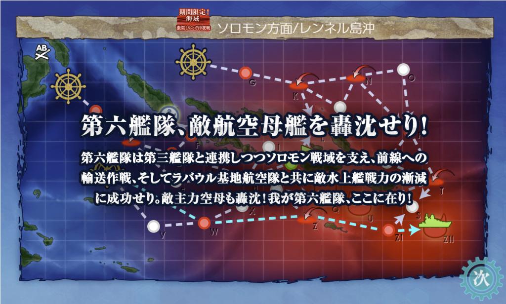 艦これSS20210517