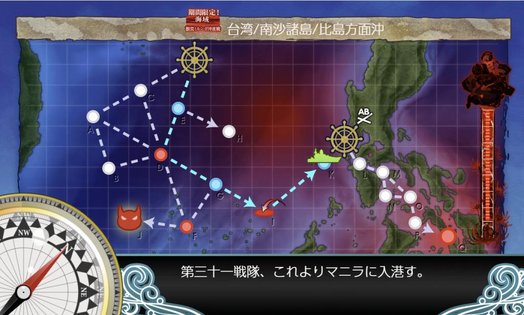 艦これSS20210512