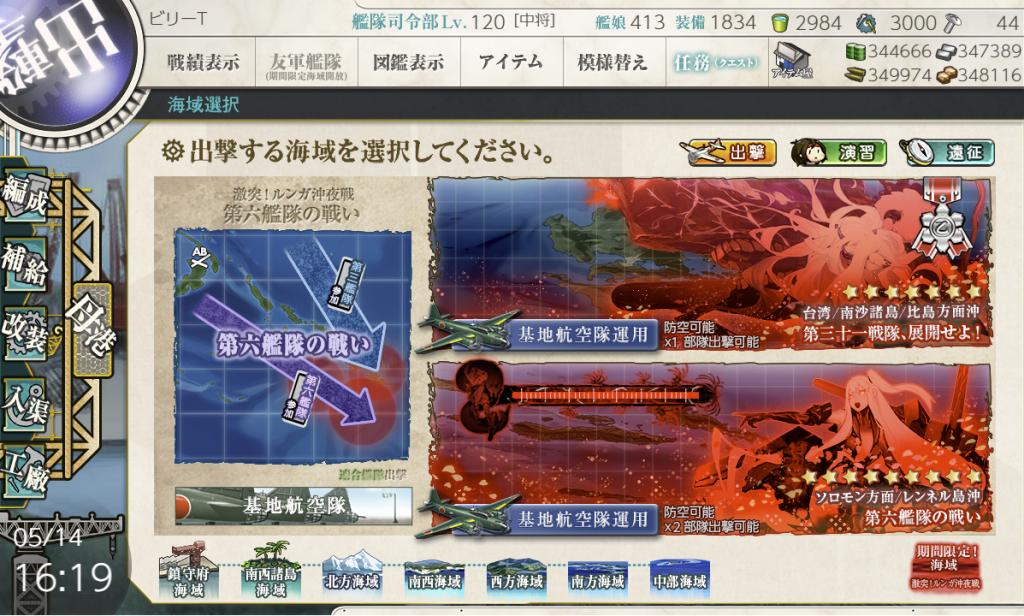 艦これSS20210514-2