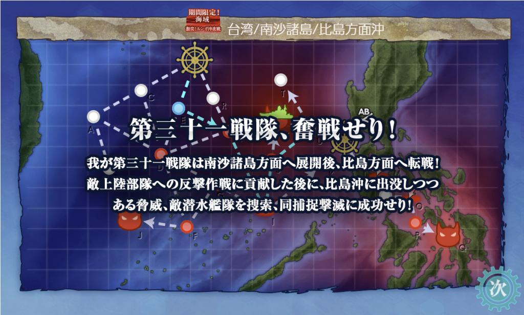 艦これSS20210513-1