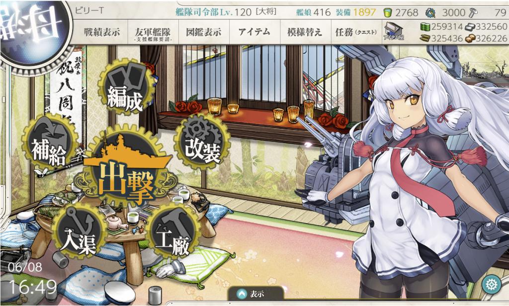 艦これSS20210608